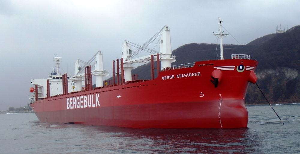 Berge Asahidake during her sea trial